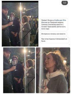 Фотоколлаж: Аглаю Тарасову иСемёна Слепакова заметили вресторане. Кадры изInstagram: @gufssister