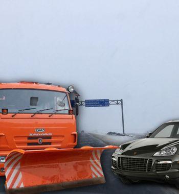«Обочечника» наМ4 «Дон» наказал снегоуборщик: Водитель заснял, как Porsche Cayenne облили грязью
