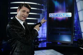 Виктор Логинов ишоу «Интуиция» наТНТ. Фото: eg.ru