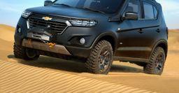 В Казахстане начались продажи Chevrolet NIVA местной сборки