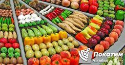Овощи с прилавка: Как правильно обработать их после покупки
