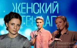 Фото: Наталья Еприкян, Зоя Яровицына, Ирина Мягкова. Источник: Pokatim.ru