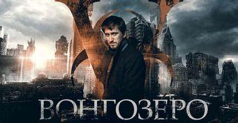 «Чертовски неплохой российский сериал»: Стивен Кинг, Netflix ивесь мир ждут продолжение пророческого сериала «Эпидемия»