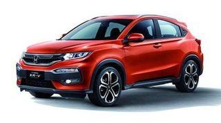 В Китае на автосалоне представлена Honda XR-V