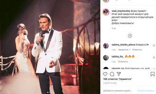20 лет спустя. Влад Сташевский. Фото: Instagram vlad_stashevsky