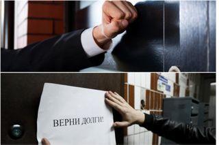 Не всякий стук в дверь означает желанных гостей. Источники фото: myrouble.ru, gorodskievesti.ru