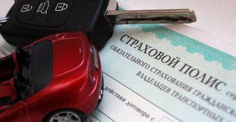 Минфин РФ предлагает давать скидку на ОСАГО водителям без штрафов